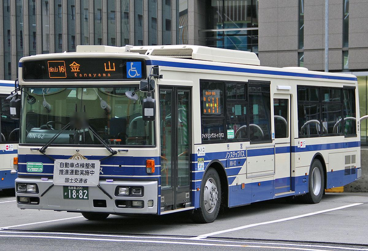 市バス車両 営業所ごとの特徴(...