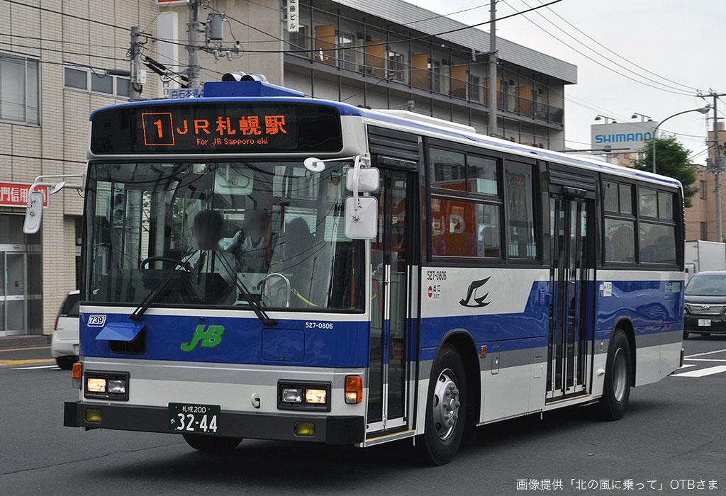 Jr 北海道 バス JR北海道バスのバス路線一覧 - NAVITIME