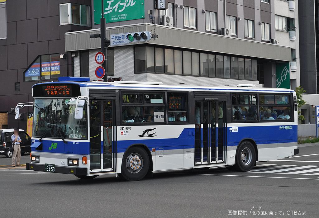 Jr 北海道 バス お問い合わせ JHB:ジェイ・アール北海道バス